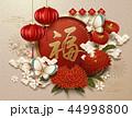 蝶 中国新年 菊科のイラスト 44998800