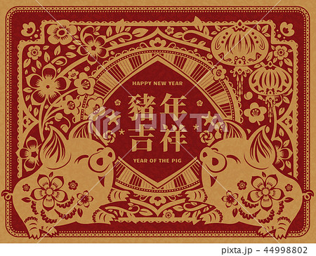 Year of the pig design 44998802