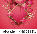 中国新年 コピ-スペース 金色のイラスト 44998851