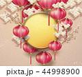 中国新年 コピ-スペース 燈篭のイラスト 44998900