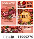 お肉 ミート 精肉のイラスト 44999270