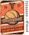 バスケ バスケットボール スポーツのイラスト 44999302