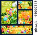 ビタミン くだもの フルーツのイラスト 44999343