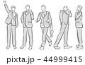 ビジネスマン ビジネス サラリーマンのイラスト 44999415