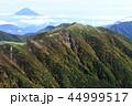 山 秋 晴れの写真 44999517