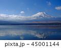 富士山 世界遺産 山中湖の写真 45001144