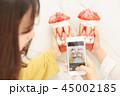 韓国 女子旅 スイーツ 45002185