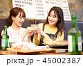韓国 女子旅 韓国料理 食事 45002387