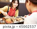 韓国 女子旅 韓国料理 食事 45002537