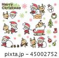 クリスマス セット サンタクロースのイラスト 45002752