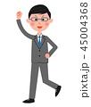 ビジネスマン スーツ ベクターのイラスト 45004368