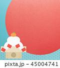 正月 初日の出 和柄のイラスト 45004741
