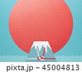 富士山 ご来光 正月のイラスト 45004813