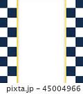 市松模様 和紙 和柄のイラスト 45004966