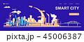 都市 ベクトル ロケットのイラスト 45006387