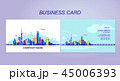 ネオン 建造物 カードのイラスト 45006393