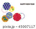 年賀状 年賀はがき はがきテンプレートのイラスト 45007117