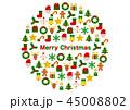 ベクター クリスマス アイコンのイラスト 45008802