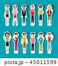 Paper Cut Men Set. Vector People Avatar. 45011599