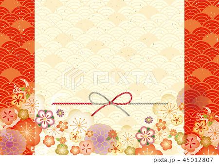 2019wagara_back-07akamojinasi_2 45012807