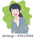 会社員 女性 ビジネスウーマンのイラスト 45013008