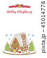 クリスマス サンタクロース メリークリスマスのイラスト 45014778