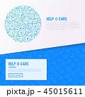 概念 世話 ベクトルのイラスト 45015611