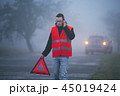 Traffic problem in thick fog 45019424