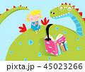 子供 ドラゴン 竜のイラスト 45023266