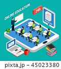 コンセプト 概念 教育のイラスト 45023380