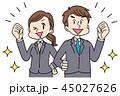 ビジネスマン ビジネスウーマン 新入社員のイラスト 45027626