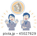 お金 給料 ビジネスマンのイラスト 45027629
