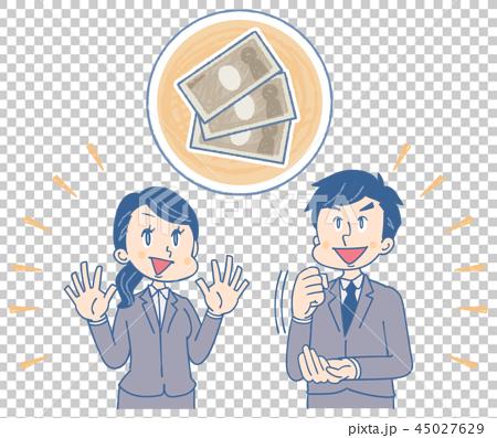 ビジネスマン 給料のイラスト 45027629