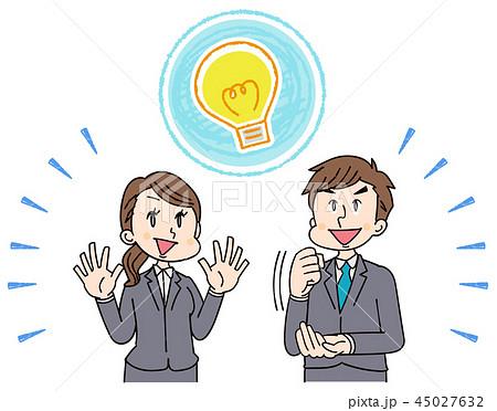 ビジネスマン アイデアのイラスト 45027632