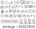 ビジネス アイコン セットのイラスト 45027645