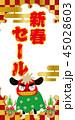 獅子舞 バナー 新春のイラスト 45028603