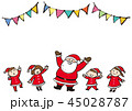 サンタクロースと子供たち 45028787