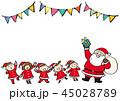 サンタクロースと子供たち 45028789