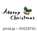 文字メリークリスマス 45028791