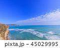 海 風景 海岸の写真 45029995