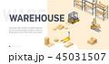倉庫 流通 配達のイラスト 45031507