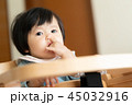 赤ちゃん 45032916