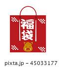 福袋 新年 ベクターのイラスト 45033177
