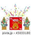 福袋 新年 ベクターのイラスト 45033180