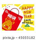 福袋 新年 ベクターのイラスト 45033182