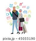 旅行するシニア イラスト 45033190