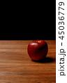 りんご  ダークイメージ 45036779
