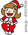 クリスマス サンタクロース サンタのイラスト 45037030