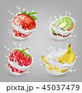 ミルク 乳 牛乳のイラスト 45037479