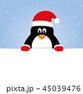ぺんぎん ペンギン クリスマスのイラスト 45039476